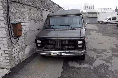 Chevrolet Express пасс.  1986