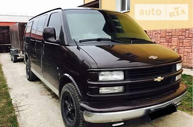 Chevrolet Express пасс.  1996
