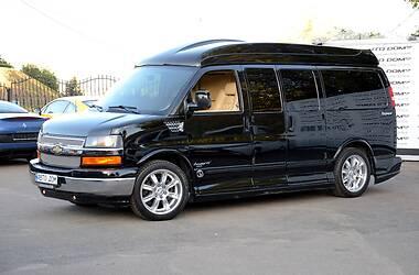 Chevrolet Express пасс. limit VIP EXCLUSIVE 2011