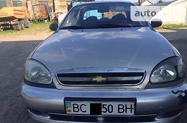 Продажа кредитных автомобилей в Украине