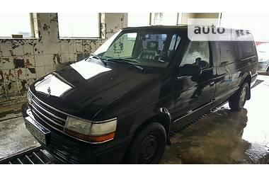 Chrysler Grand Voyager  1991