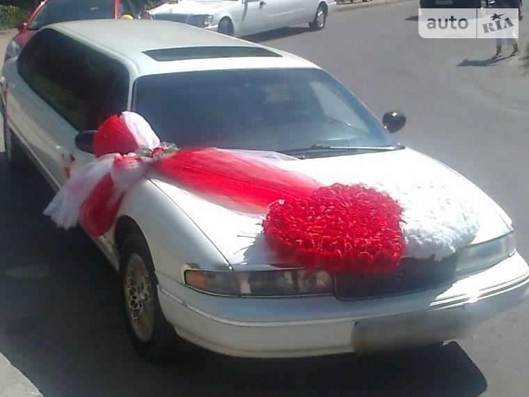 Лимузин Chrysler LHS
