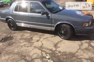 Chrysler Saratoga LE 1991
