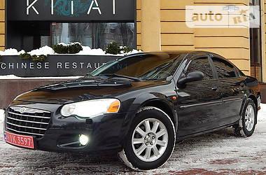 Chrysler Sebring 2.7i Full GBO 2007