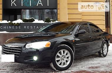 Chrysler Sebring 2.7i Full GBO 2006