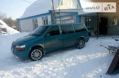 Chrysler Voyager grand 1993