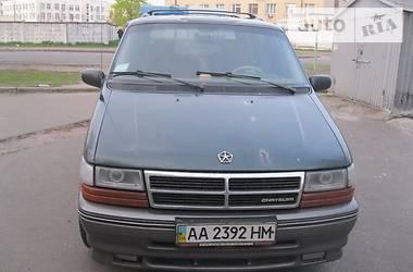 Chrysler Voyager  1993