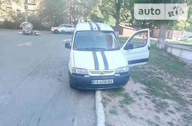 Citroen Berlingo груз.  1997