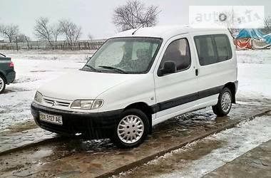 Citroen Berlingo пасс.  1998