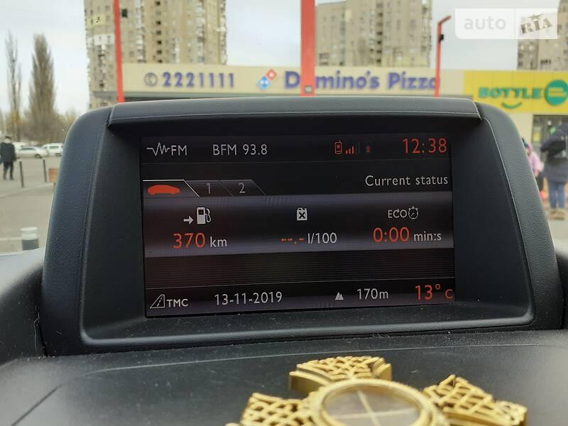 Citroen e-Berlingo Multispace