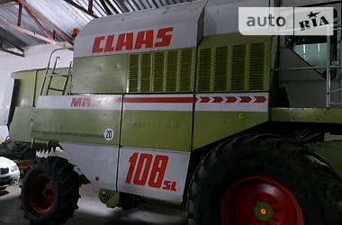 Claas Dominator 108 sl maxi 1993