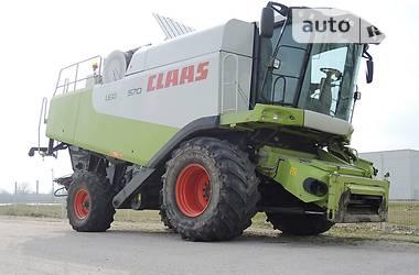Claas Lexion 570 2007
