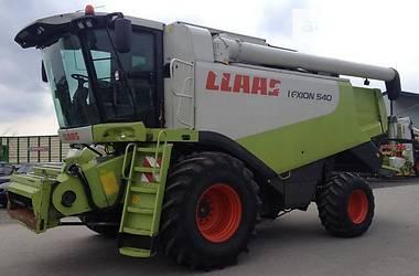 Claas Lexion 540 2005