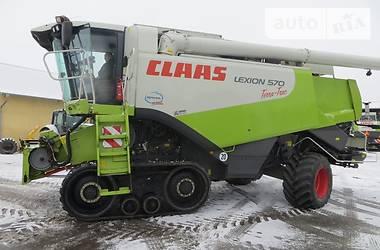 Claas Lexion 570 ТТ 2007
