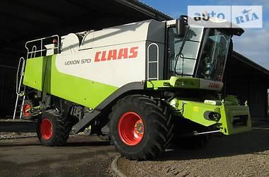 Claas Lexion 570 2010