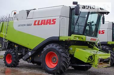 Claas Lexion 560 2005