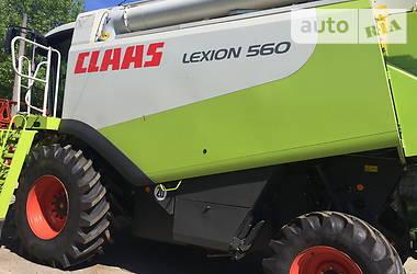 Claas Lexion 560 2008
