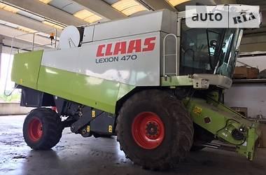 Claas Lexion 470 2003
