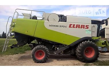 Claas Lexion 570C 2010