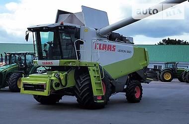 Claas Lexion 560 2009