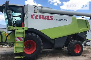 Claas Lexion 570 2006