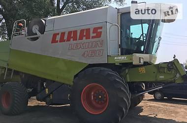 Claas Lexion  1999