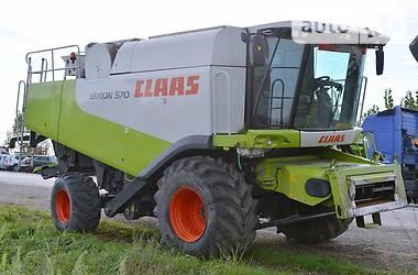 Claas Lexion  2006