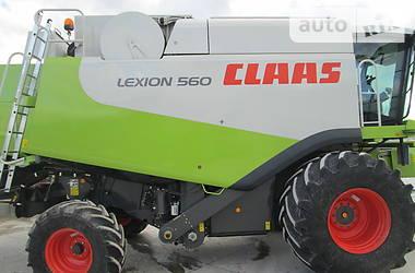 Claas Lexion 560 2010