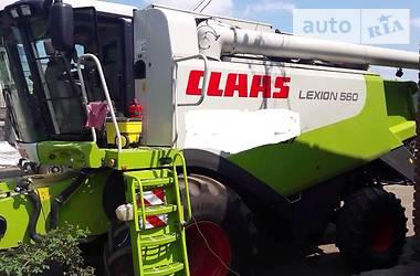 Claas Lexion 560  2007