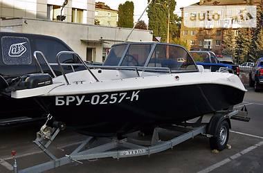 Cobra 1650  2010