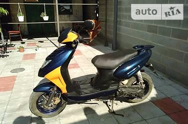CPI SX  2008
