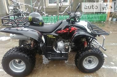 Crosser 800  2012