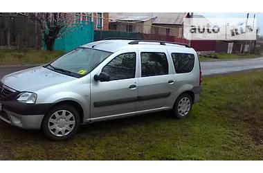 Dacia Logan KSD ЗНГ 2008