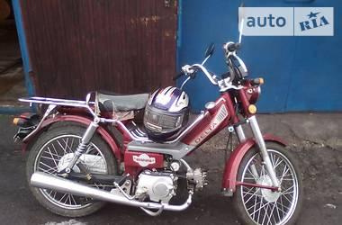 Delta 50  2008