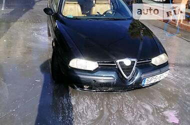 Цены Alfa Romeo 156 Дизель