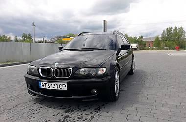 Цены BMW 330 Дизель