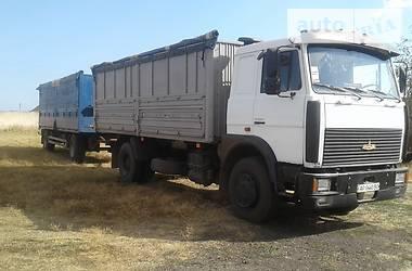 Цены МАЗ 533603 Дизель