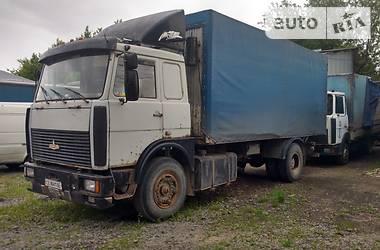 Ціни МАЗ 53366 Дизель