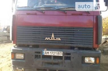 Цены МАЗ 544008 Дизель