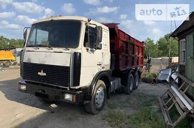 Ціни МАЗ 551605 Дизель