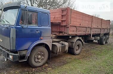 Ціни МАЗ 5551 Дизель