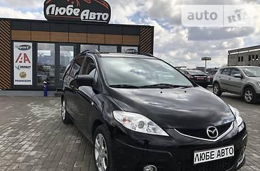 Цены Mazda 5 Дизель