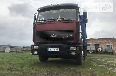 Ціни МАЗ 6303 Дизель