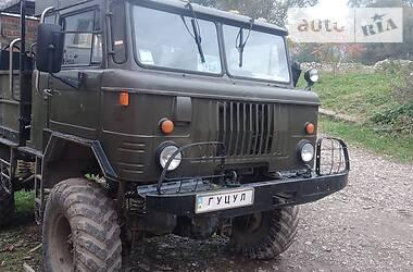Цены ГАЗ 66 Дизель