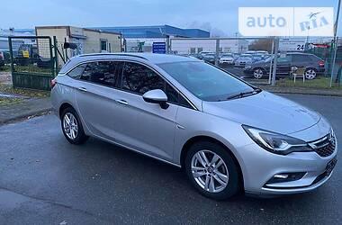 Цены Opel Astra K Дизель