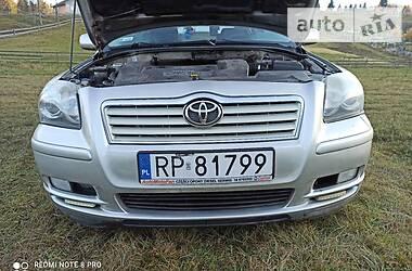 Цены Toyota Avensis Дизель