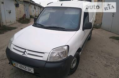 Цены Citroen Berlingo груз. Дизель