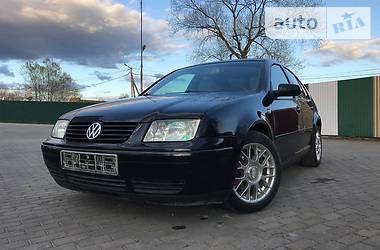 Ціни Volkswagen Bora Дизель