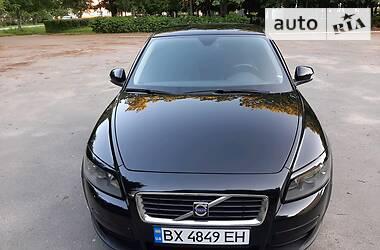 Цены Volvo C30 Дизель