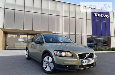 Ціни Volvo C30 Дизель